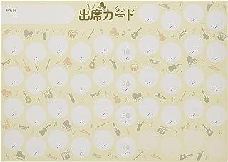 原创出席卡 乐器3 【支持40次课程+备用4次】 10张装 PRFG-060