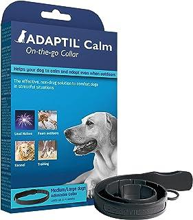 ADAPTIL Calm 颈圈,适用于中型犬,颈围*大62.5厘米