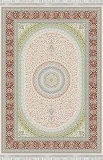 Bonamaison 数码印花地毯,多种颜色,160 x 230 厘米