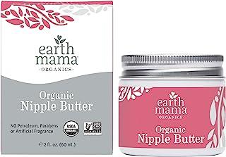 Earth Mama 乳头黄油哺乳霜 ,不含羊毛脂,可以护理干性皮肤,Non-GMO 项目认证,包装可能有所不同,2盎司(约56.70克),60毫升