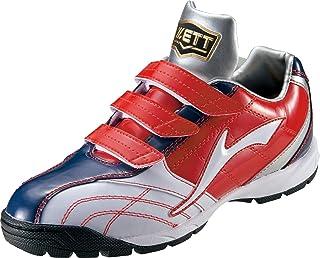 ZETT 棒球 训练鞋 Raffiet BG BSR8815G