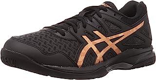 ASICS 中性成人 Gel Task 2 1071a037-002 棒球鞋