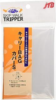 JTB商事 手提包 套 带小袋 透明 透明 Small 510030000