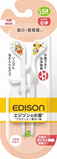 EDISON 爱迪生 筷子 mini 白色 初次使用的筷子 迷你尺寸 1.5岁左右以上适用