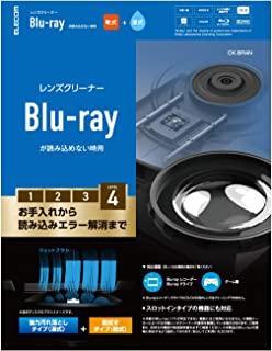 Elecom 宜丽客 镜头清洁器 蓝光* 清洁后消除扫描错误 防潮式 干式光盘2件装 PS4适用 【日本制造】 CK-BR4N