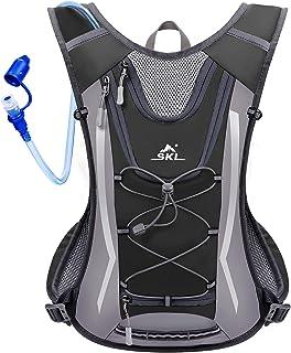 SKL Hydration Pack 带水囊的水包 2L 绝缘可调节轻质水袋 适合跑步、骑自行车、登山、适合男士女士