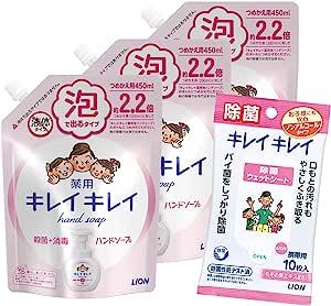 【日本亚马逊限定】狮王 趣净 泡沫洗手液 柑橘果香型 替换装 450ml×3个 附消菌湿巾