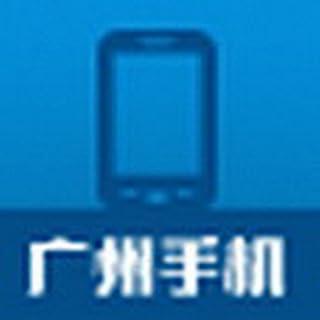广州二手手机