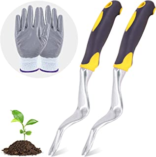 Hilitchi 2 件手持除草器工具园艺除草器手动除草工具,带防护手套