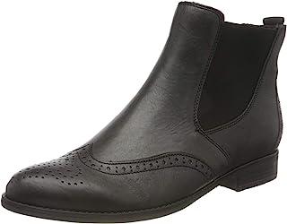 Gabor 女士 31.672.06 短靴