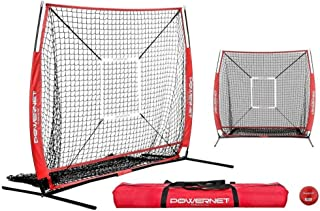 PowerNet 5x5 练习网 + 击球区 + 加重训练球捆绑包 - 棒球垒球教练辅助材料 - 紧凑轻质超便携 - 球队颜色 - 击球屏幕 - 投球钻孔