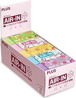 Plus 橡皮擦 AIR-IN 带图案 各4个 5色套装 36-480