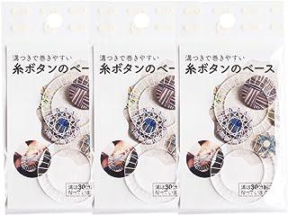 NBK 线按钮底座 塑料制 36毫米 透明 2个×3袋 SGM-SB36-3