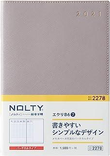 能率 NOLTY 笔记本 2021年 B6 周历 Eclie 7 葡萄红 2278 (2020年 12月开始)