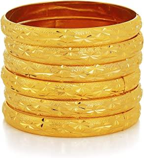 Ethlyn 6 件/批 18K 镀金雕刻星星手镯女式婚礼珠宝