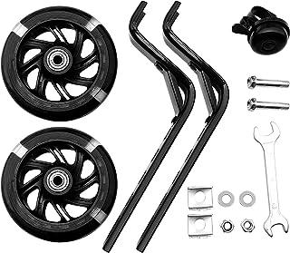 Houseen 儿童自行车训练轮,重型闪光静音自行车轮,可调节儿童自行车稳定器,适用于 12 14 16 18 20 英寸的自行车