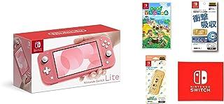 Nintendo 任天堂 Switch Lite Coral & 红豆绿 -Switch&【任天堂许可商品】Nintendo Switch Lite* 硬质保护套 红豆绿 森林&【任天堂许可商品】Nintendo Switch Lite*液晶保...