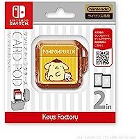 【任天堂许可商品】三丽鸥卡通人物 卡包 for Nintendo Switch 布丁狗