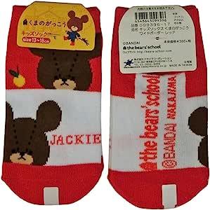 儿童袜子 小熊学校 宽条纹 红色
