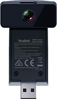 Yealink CAM50 USB 摄像机 - 黑色