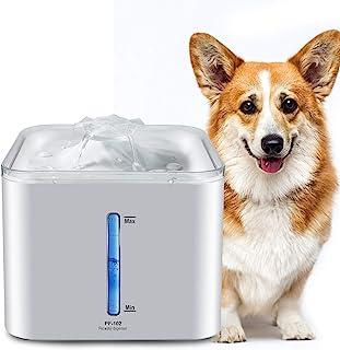 ANPETBEST 猫狗喷泉,3.5 升大型自动宠物水喷泉饮水超静音狗狗饮水机,带 LED 灯和过滤器,适用于多只宠物。