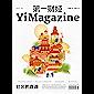 第一财经 月刊 2021年02期