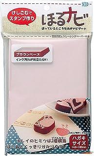 SEED(希德)橡皮擦印章 Hagaika系列 小木马 5P ピンク×ブラウン