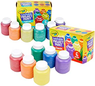 Crayola 绘儿乐 可水洗儿童颜料,12 支装 礼品,多色和闪光