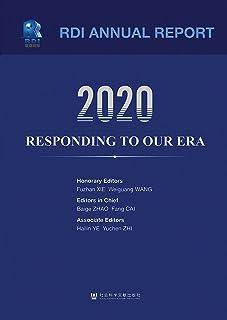 2020,我们交给时代的答卷 : 蓝迪国际智库2020年度报告(英文版)