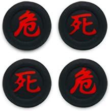 Playrealm 软橡胶硅胶印花拇指抓握套 x 4 适用于 PS5、PS4、Xbox 系列 X/S、Xbox One、Switch PRO 控制器(Ninja Life Pack)