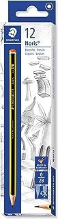 Staedtler 施德楼 Noris 黄杆铅笔2B(盒装/12入)120-0(2B)