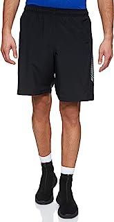 Under Armour 安德玛 男士带有图案的超轻舒适透气且耐穿的针织慢跑短裤