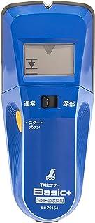 Shinwa Sokutei 打底传感器 Basic+ 深部・电线探知79154