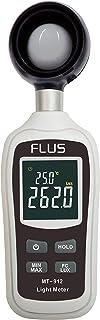 数字光豪华仪温度0-20000 Lux 照明计光度计 Lux/FC 测试仪光表