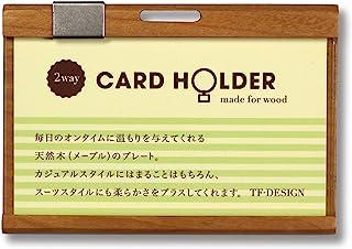 TF-DESIGN 卡片夹 木制 名牌 横 TF-NH015