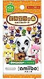Nintendo 任天堂 集合吧动物之森 amiibo卡片 第2弹(1盒50袋装)