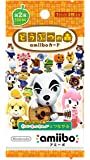 Nintendo 任天堂 动物森林amiibo卡 第2弹 (5包套装)