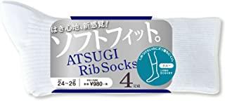 ATSUGI 厚木 男袜 ATSUGI Rib Socks Men's 水手袜 〈4双装〉