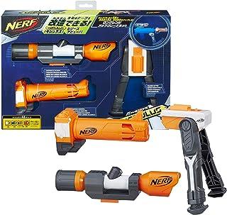 Hasbro 孩之宝 Nerf 模块化长范围新版气枪套件 B1537 正品