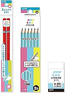樱花彩色笔 小学生文具 铅笔套装 书写铅笔 2B 蓝色 G6铅笔2B套装#36