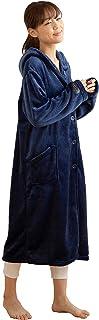 Niceday mofua 可穿着式毛毯 高级超细纤维 保暖居家服 带兜帽 藏青色 Mサイズ 48476407