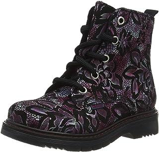 Richter 儿童鞋 女孩 Prisma 战斗靴