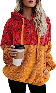 PUWEI 女式休闲夏尔巴套头上衣,毛绒羊毛拉链连帽衫,带口袋