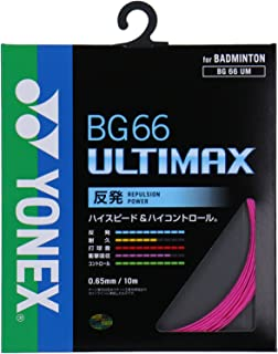 YONEX 尤尼克斯 羽毛球 String BG66 ULTIMAX BG66 ULTIMAX