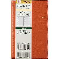 能率 NOLTY 记事本 2021年 4月开始 周历口袋休闲 5 橙色 9059