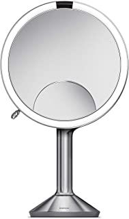 simplehuman 三面式化妆镜 20cm,5倍/10倍放大,1件装,拉丝不锈钢
