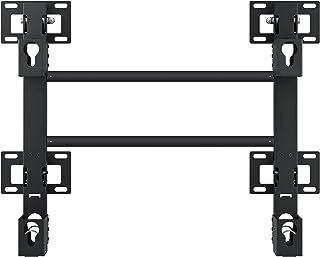Samsung WMN8000SXK 78 英寸和 88 英寸大号支架壁挂式支架