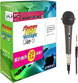 互联网 DTM套装 Singer Song Writer Lite 10(兼容Windows10)鼻托输入&声乐录音套装 音频技术卡制麦克风AT-X11