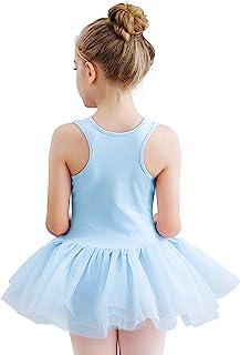 STELLE 芭蕾舞短裙紧身女婴