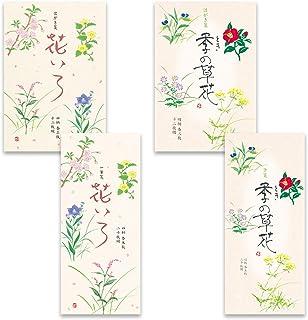 山口青旭堂 花系列 明信片 一笔便签 1
